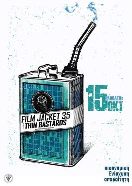 Film Jacket 35 // The thin bastards