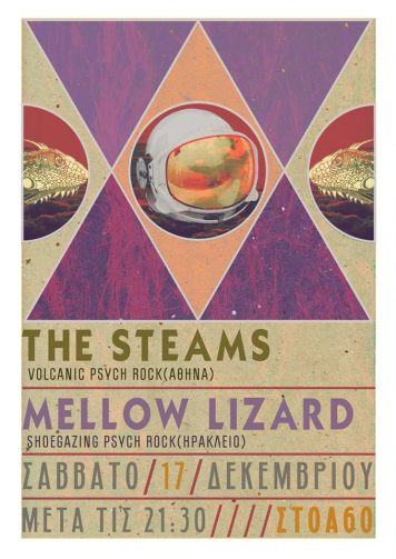 The Steams // Mellow Lizzard