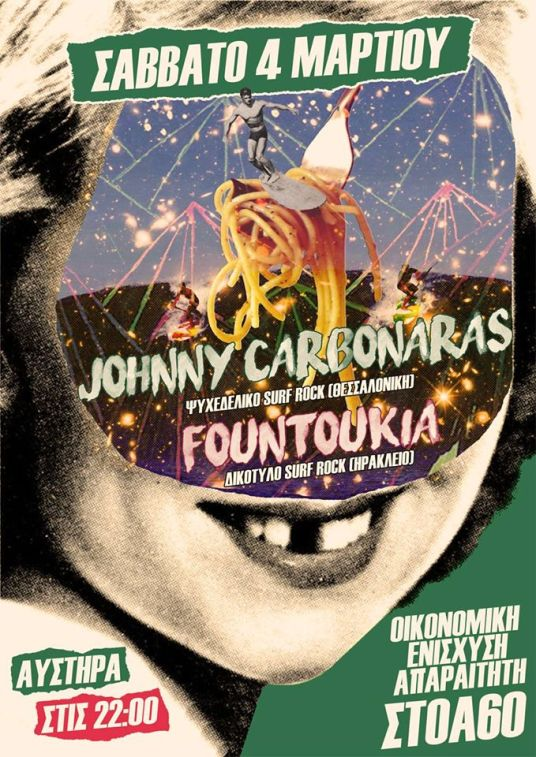 Johnny Carbonaras // Fountoukia