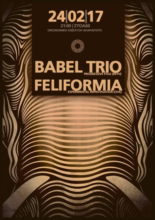 Babel Trio // Feliformia