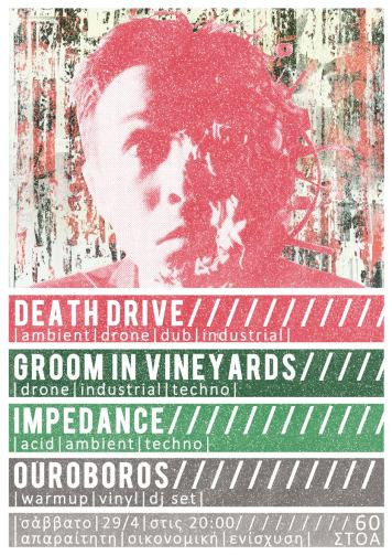 Death Drive // Groom in vineyards // Impedance // Ouroboros